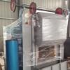 chamber-heating-furance
