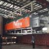 mesh-belt-heating-furnace