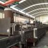 mesh-belt-tempering-conveyor-furnace