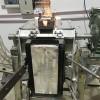 gold melting furnace with motor tiling system