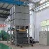 large-size-aluminum-heating-furnace