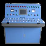 plc-system-steel-furnace