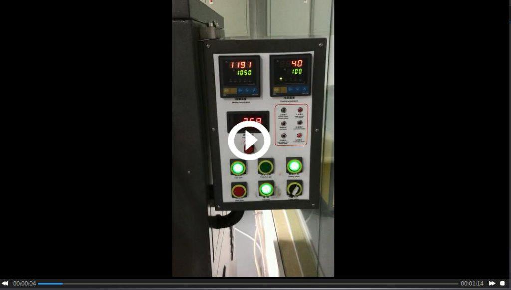 metal-continuous-casting-machine-video