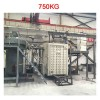 750kg Vacuum Induction Melting Furnace(1)