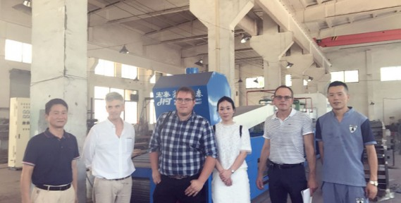 Mesh belt Annealing Oven for Sinkers from Germany