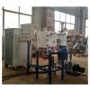 small arc furnace2