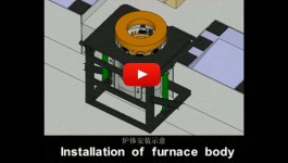 Installation of steel shell furnace