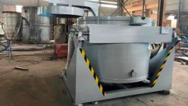 Natural Gas Metal Melting Furnace