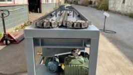 Automatic ingot continuous casting machine