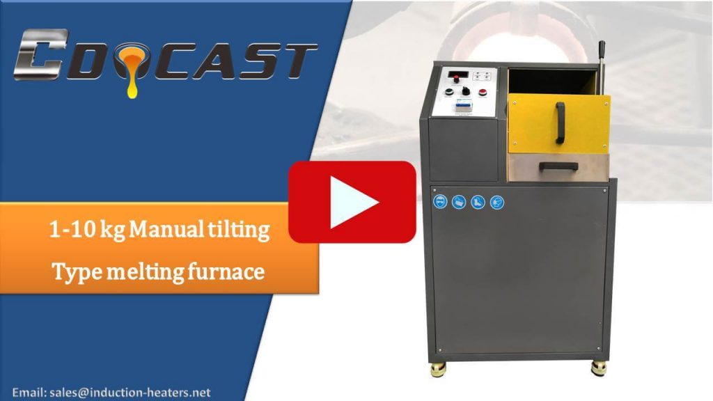 1-10 kg manual tilting melting furnace