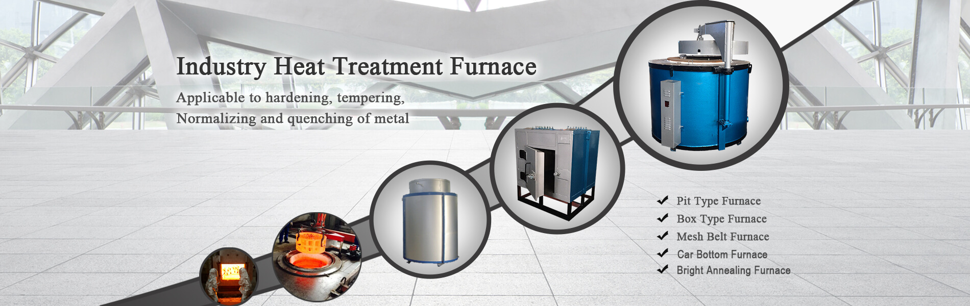 industry treatment furnace