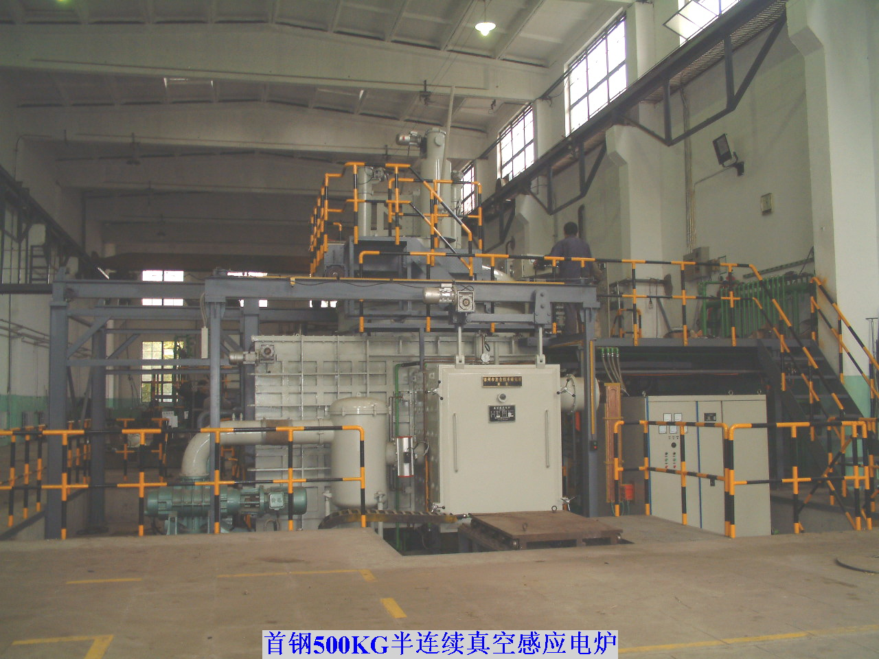 Semi-Continuous Vacuum Induction Melting Furnace6