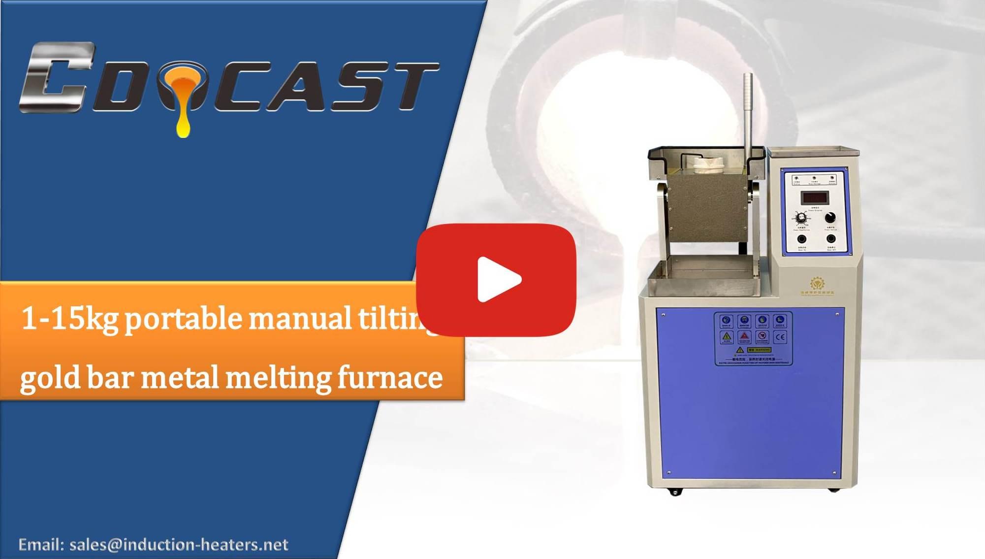 manual tilting metal melting furnace